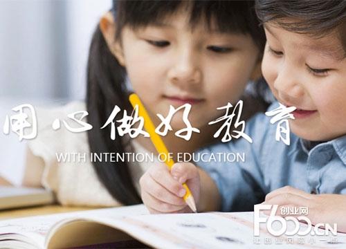 润禾教育图片