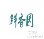 鲜香园米线