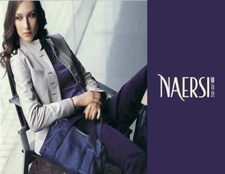 娜尔思女装