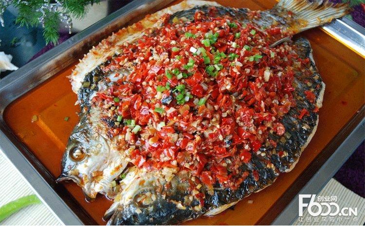 龙潮烤鱼图片