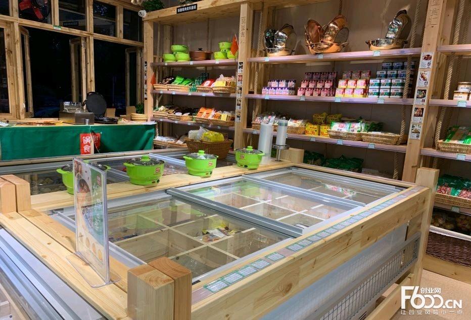 熊倌火锅烧烤食材超市