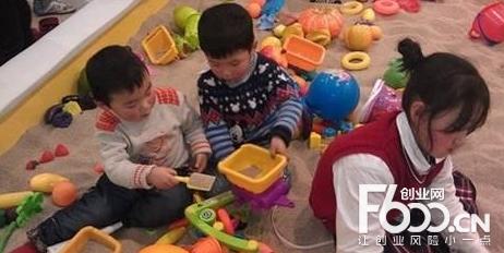 沙酷儿童主题乐园