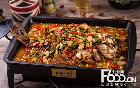 椒艳江湖烤鱼加盟