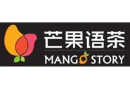 芒果语茶饮品