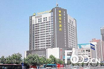 银座佳悦酒店