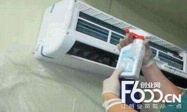 华创家电清洁