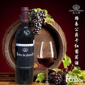 梧桐堡红酒