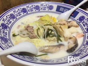 热府骨汤冒菜