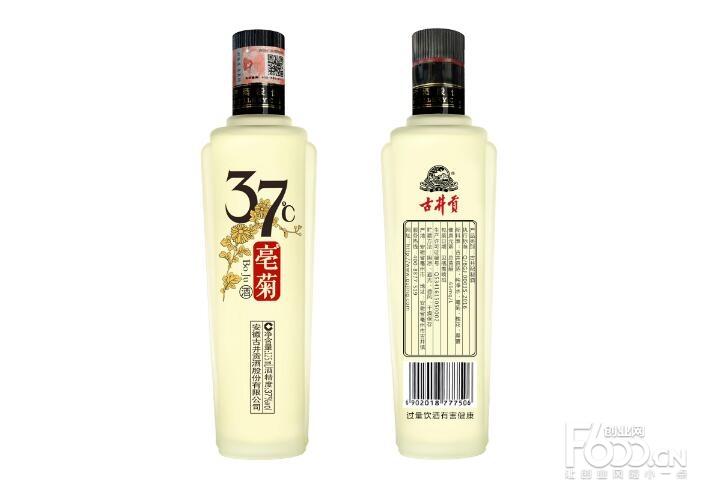古井贡酒毫菊加盟