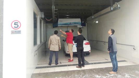 镭豹360全自动电脑洗车机