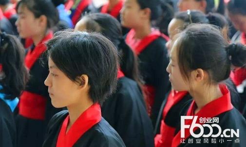 华夏儒商国学班