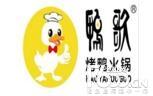 鸭歌烤鸭火锅