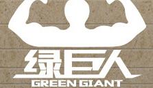 绿巨人环保墙饰