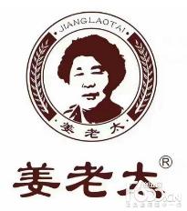 姜老太修肤堂