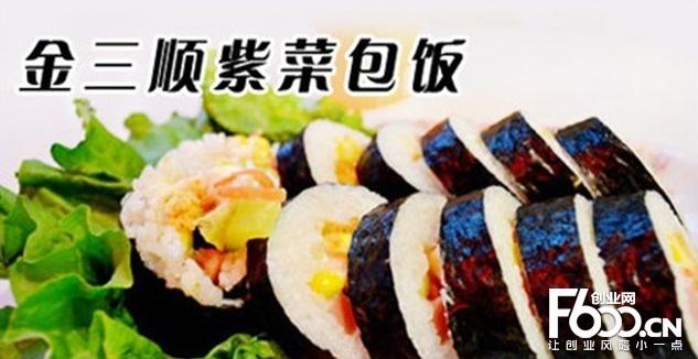 金三顺寿司店图片