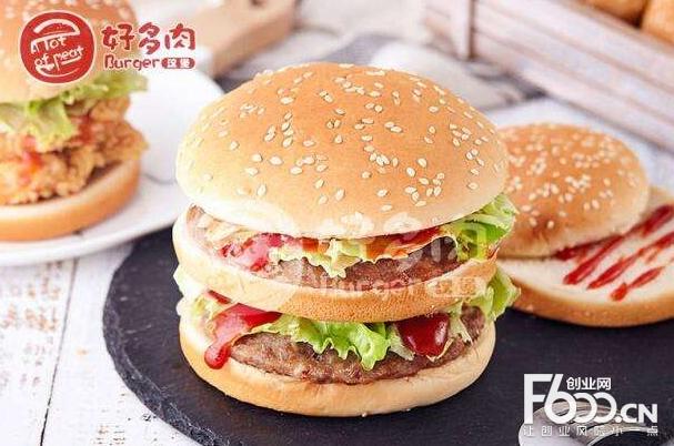 好多肉汉堡加盟费多少钱?适合小投资创业者