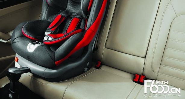 智高安全座椅