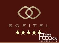 索菲特大酒店