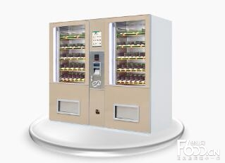Aibuy苹果汁自动贩卖机