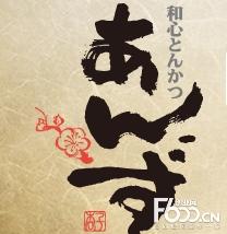 银座杏子日式猪排