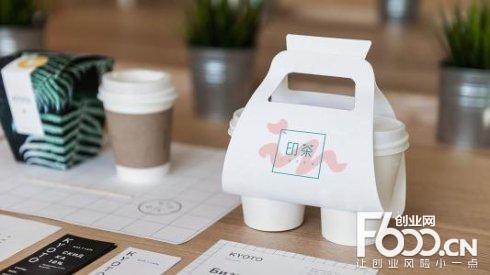 掌握着几个细节让你的印茶加盟店生意火爆