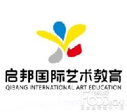 启邦美术教育