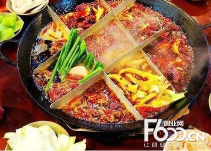 重庆y火锅