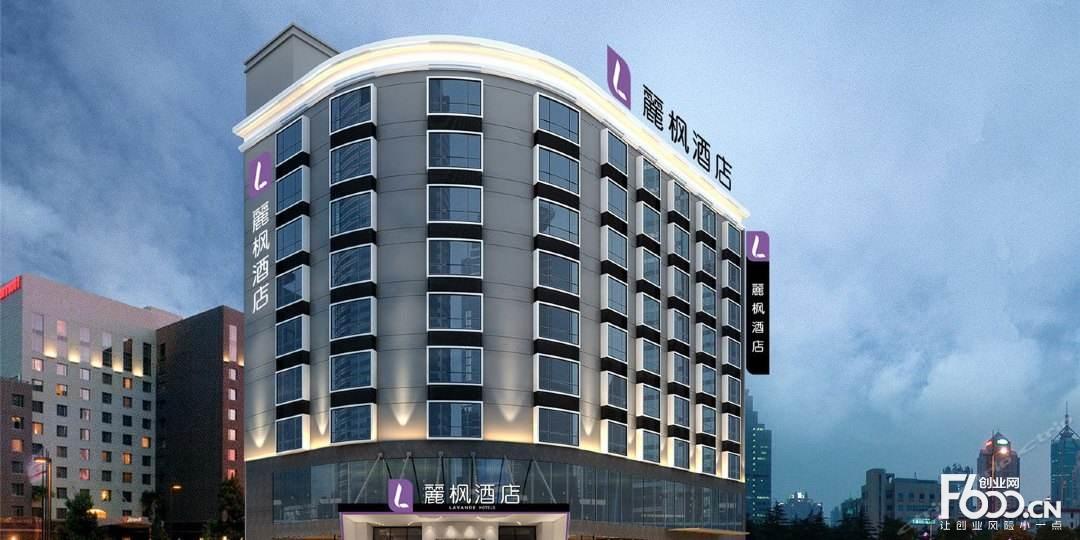 麗枫酒店图片