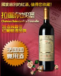 品酒客葡萄酒