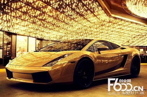 黄金甲汽车美容