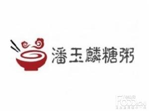 潘玉麟糖粥