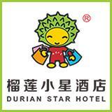 榴莲小星酒店