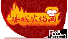 火焰山烤肉拌饭