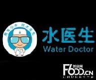 水医生水管家电清洗