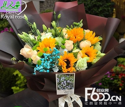 花之恋鲜花店