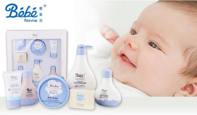 婴姿坊婴童用品
