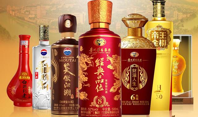 贵州茅台白酒产品系列