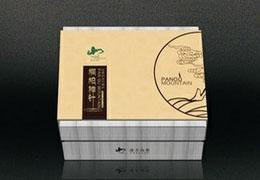 亿嘉盘古山茶