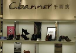 千百度女鞋