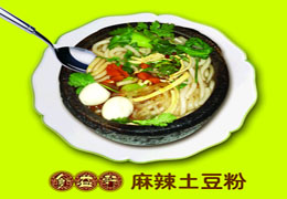 食益轩土豆粉