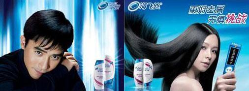 海飞丝性质温和,适合日常使用,即使染过的头发也不例外,令秀发柔顺图片
