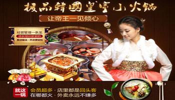 见喜膳韩式主题餐厅