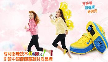 芭比瑭健康童鞋