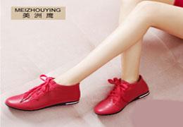 美洲鹰女鞋