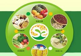 硒康缘富硒绿色食品
