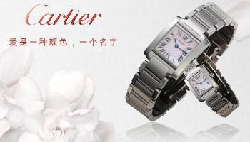 卡地亚珠宝手表