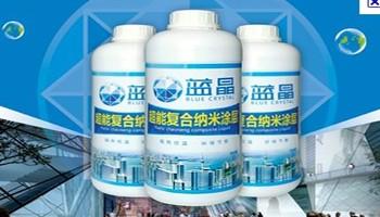 蓝晶液体膜