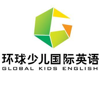 环球少儿国际英语