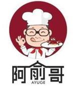 阿俞哥肉蟹煲