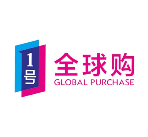 1号全球购进口超市